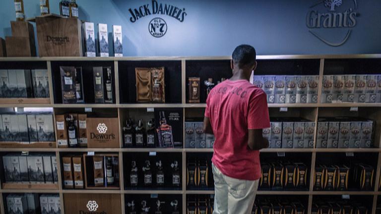 Хората във Венецуела все по-трудно могат да си позволят уиски
