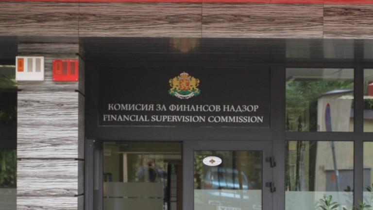 """Упътване от КФН за клиентите на """"Олипмик"""" в България"""