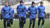 Левски започна с двуразови тренировки в Кипър
