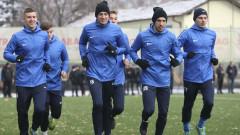 Алекс Боримиров се завърна в Левски
