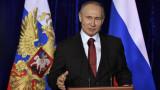 Истинският Рубикон пред Путин: да повиши доходите на руснаците