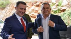 ЕК отказва да коментира Груевски и молбата му за убежище в Унгария