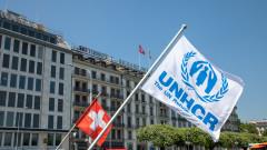 Сирийски кюрд се самозапали пред Агенцията за бежанците на ООН в Женева