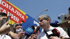 От Левски ще проведат Общо събрание през юли