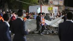 Израел започва специално разследване на смъртоносния инцидент