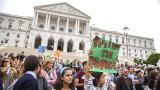 Португалия не одобри евтаназията
