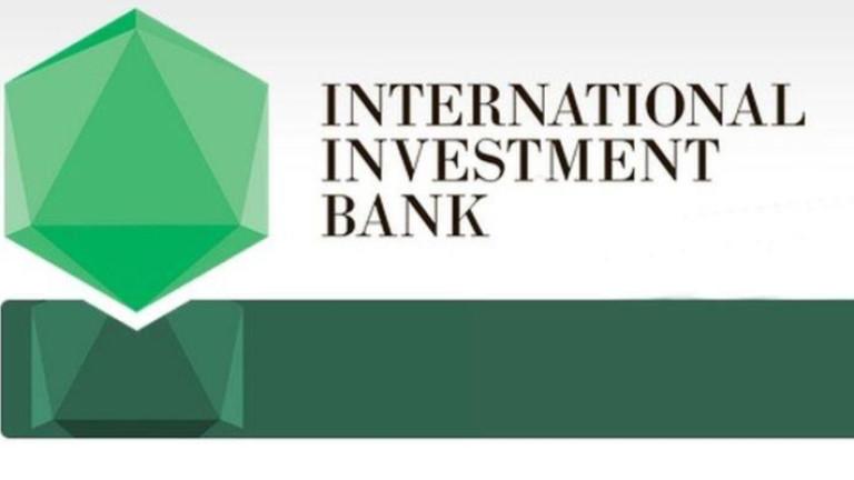 Заместник-министърът на финансите Маринела Петрова става управител за Република България