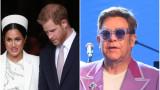 Принц Хари, Меган Маркъл и как ги защити Елтън Джон