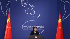 Китай изригна: Помпео е като мравка, която се опитва да разклати дърво