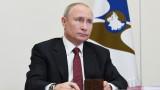 Путин: Отравянето на Навални не е достатъчно за разследване