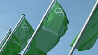 Райфайзенбанк откри 5 нови офиса за 1 месец