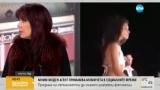 Жени Калканджиева: На репортерката не й е било приятно Кубрат да я целува? А защо не реагира?