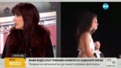 Калканджиева: На репортерката не й е било приятно Кубрат да я целува? А защо не реагира?