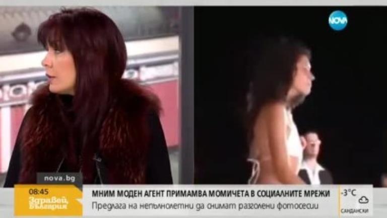 Жени Калканджиева защити Кубрат Пулев след разразилия се скандал с