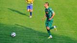 Кристиян Григоров се раздели с Кариана (Ерден)