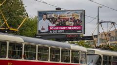 В Чехия гласуват за парламент