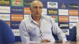 Андрей Желязков: Левски и ЦСКА ще завършат наравно 1:1