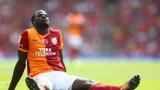 Бивш футболист на Галатасарай и Арсенал шокира: Исках да се самоубия, заключвам се и седя сам по няколко дни