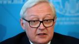 Москва към Вашингтон: Откажете се или рискувате война с Иран