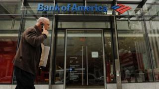 """Bank of America се """"тества"""" за Wikileaks"""