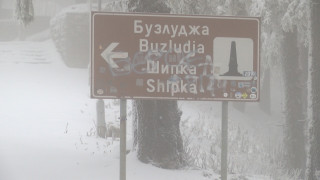 Шипка отново осъмна със сняг