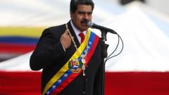 Мадуро призова народа да защити Венецуела