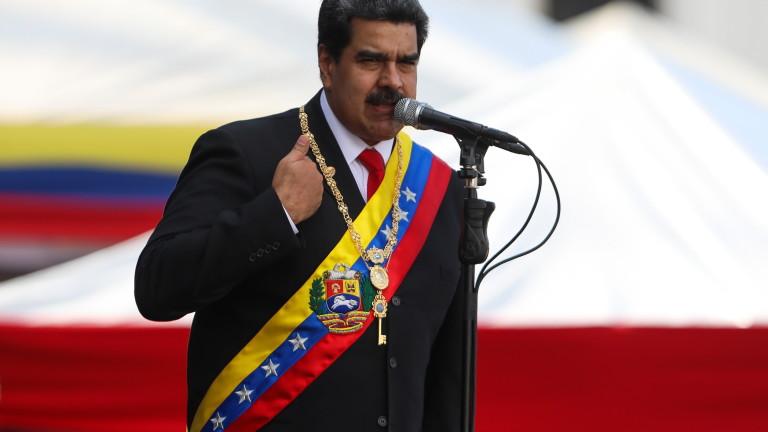 Венецуела отхвърли резолюцията на американските държави
