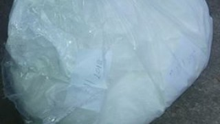 Задържаха 6 кг афродизиак на ГКПП Малко Търново