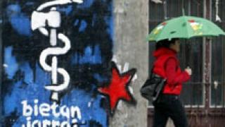 Испанската полиция разби ядрото на баската партия