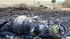 MH17 бил ударен от ракета, изстреляна от руски БУК, установиха холандците