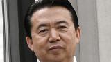 Китай официално обвини бившия шеф на Интерпол в корупция