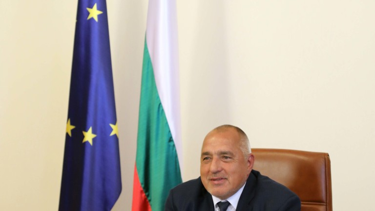 Борисов: Мирът и човешките права се отстояват всеки ден