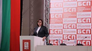 Нинова омаловажи недоволството в БСП и призова актива си за конкретни политики