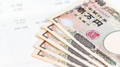 Япония с рядък ход - запълва бюджетната дупка с продажба на злато