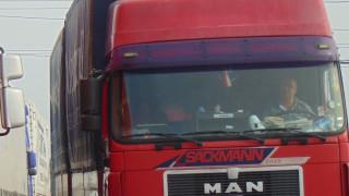 Жители на с. Елин Пелин протестират срещу трафика на тежки камиони