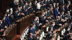 Япония разпусна парламента си