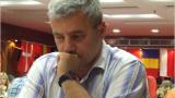 Загуби на нашите шахматисти в Гибралтар