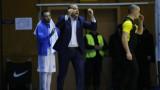 Тити Папазов: Имаме сили да спечелим един, дори и два мача в Самоков