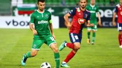 Светослав Дяков: В Унгария няма да им се размине, те не играят футбол!