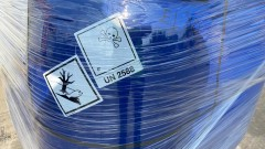 Уеб платформа затяга контрола върху пестицидите у нас