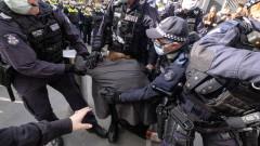Австралийците скочиха на протест срещу COVID мерките