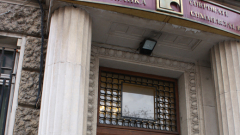 Moody's понижи кредитния рейтинг на Корпоративна търговска банка