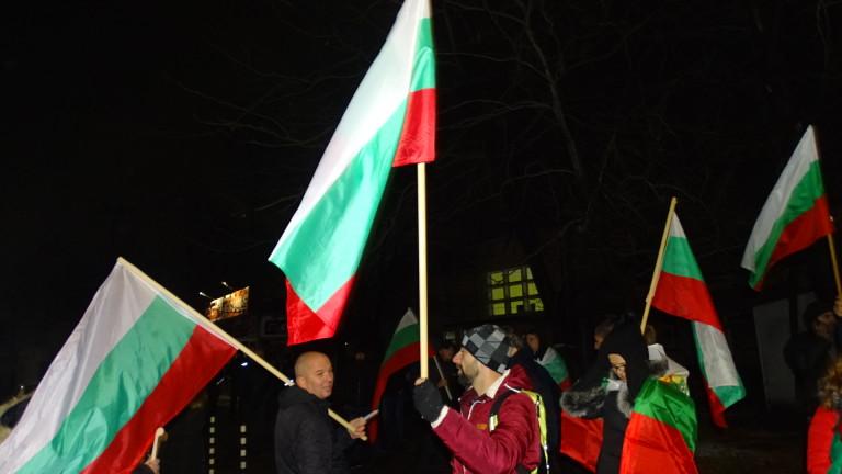 Двайсетина коли се включиха в протестното шествие в Сливен тази