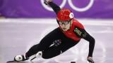 Олимпийски първенец и световна шампионка са звездите на Китай за шампионата на планетата по шорттрек в София