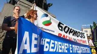 """Демократите в пълна готовност за още протести срещу АЕЦ """"Белене"""""""