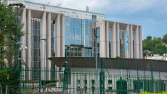 Интерпол отхвърли молбата на Косово за членство