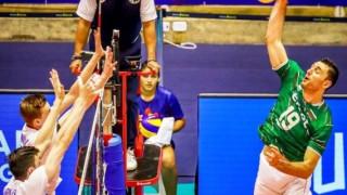 България с тежка загуба от Русия в Лига на нациите