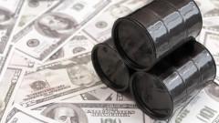 Пореден срив на цените на петрола