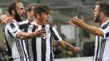Ювентус победи Милан с 2:0 като гост
