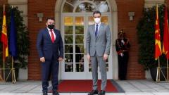Испания подкрепя Северна Македония и Албания за ЕС